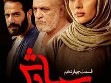 فروش فیلم و سریال ایرانی و خارجی در شیپور