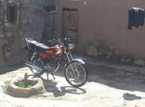 موتور مدارک کامل در شیپور-عکس کوچک