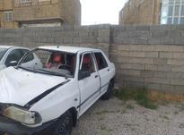 موتور گیربکس سالم بیمه تا 7 در شیپور-عکس کوچک