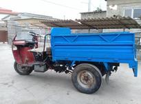 3چرخه کمپرسی در شیپور-عکس کوچک