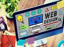 طراحی سایت فروشگاهی و مجله ای و خبری در شیپور-عکس کوچک