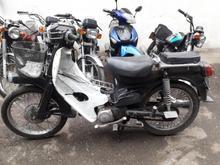شهاب 110 پلاک قدیم با سند در شیپور