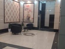 فروش اپارتمان فول امکانات خانی اباد نو در شیپور