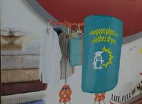 دستگاه لباس خشک کن در شیپور-عکس کوچک