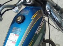 هندا125سندو پلاک در شیپور-عکس کوچک