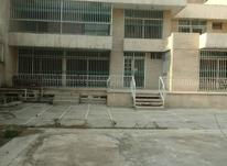 فروش زمین اداری و تجاری 370 متر در میرداماد در شیپور-عکس کوچک