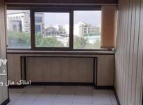 اجاره اداری 85 متر در چهارباغ بالا در شیپور-عکس کوچک