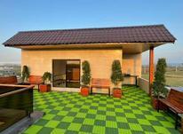 فروش ویلا 250 زمین 250 بنا منطقه بسیار عالی در شیپور-عکس کوچک