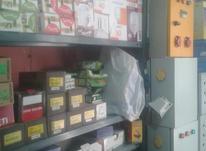 همکار خانم نیازمندیم در شیپور-عکس کوچک
