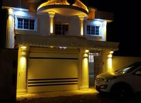 ویلا دوبلکس/دارای استخر/4خواب مستر در شیپور-عکس کوچک