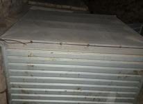باربند سالم در شیپور-عکس کوچک