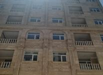 80متر / فول / نوساز / شهرک الهیه در شیپور-عکس کوچک