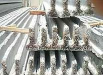تولید و فروش تیرچه در شیپور-عکس کوچک