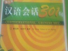 آموزش زبان چینی در شیپور