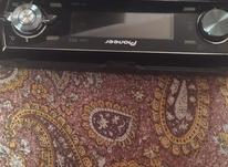 سیستم صوتی در شیپور-عکس کوچک