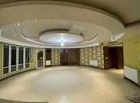 فروش 167 متر آپارتمان مشتاق دوم در شیپور-عکس کوچک