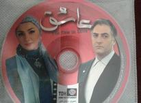 فیلم سینمایی سی دی و دی وی دی اورجینال ایرانی در شیپور-عکس کوچک