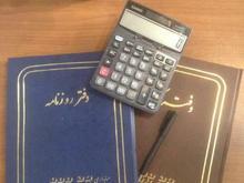 ارائه انواع خدمات حسابداری در شیپور
