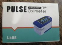 دستگاه نشان دهنده اکسیژن خون در شیپور-عکس کوچک