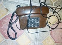 یک گوشی تلفن خانه فابریک سالم در شیپور-عکس کوچک