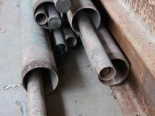 لوله فلزی 4 اینچ با شفت و غلاف در شیپور