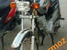 موتور سیکلت 125 هرمز فابریکی (مزایده) در شیپور