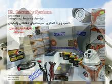 نصب دوربینهای مداربسته باکیفیت در شیپور