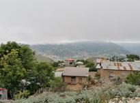 300 متر زمین ییلاقی روی بلندی , ویو بینظیر در شیپور-عکس کوچک