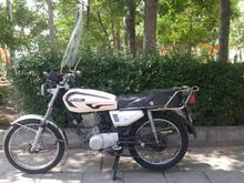 موتور هوندا مدل 91 کم کارکرد در شیپور