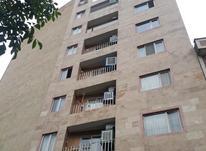 فروش آپارتمان 78 متر در رودهن در شیپور-عکس کوچک