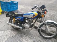 خریدار موتور هوندا 125 در شیپور