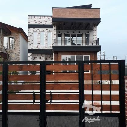 ویلا 290متر زمین ،نمامدرن،محدوده ی نوشهر در گروه خرید و فروش املاک در مازندران در شیپور-عکس1