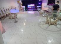 اجاره سالن اجتماعات (تولد دورهمی عقد عروسی در شیپور-عکس کوچک