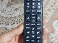 تلویزیون ال جی 43 اینچ در شیپور-عکس کوچک