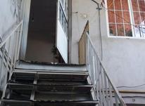 خانه ویلای عبور مشترک طبقه دوم در شیپور-عکس کوچک