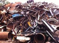 خریدار ضایعات در سراسر کشور در شیپور-عکس کوچک
