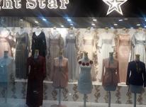 نیاز به فروشنده جهت پوشاک زنانه در شیپور-عکس کوچک