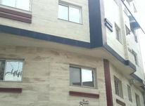 فروش آپارتمان 130 متر در مازیار در شیپور-عکس کوچک