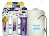 فروش و تعمیرات دستگاه های تصفیه آب خانگی در شیپور-عکس کوچک