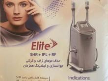 فروش دستگاه لیزر برای موهای زائد در شیپور