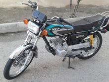 موتور 200 کویر مدل 95 در شیپور