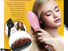 برس حرارتی صاف کننده مو در شیپور