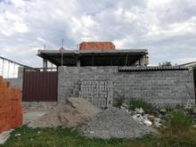 خانه نیمه کاره 185 متر در شیپور