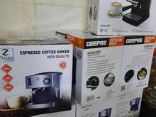 فروش انواع قهوه ساز خانگی و لوازم خانگی به قیمت عمده در شیپور