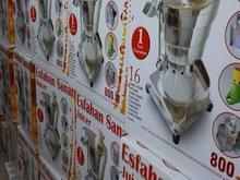 اب میوه گیری و قطعات اسیاب قهوه مخلوط کن بستنی ساز در شیپور