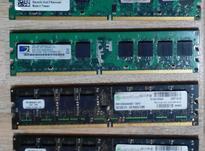 رم کامپیوتر- ram DDR2-1GB در شیپور-عکس کوچک