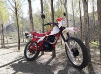موتورxl 200 در شیپور-عکس کوچک