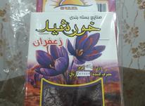 زعفران یک گرمی مناسب آشپزی و مصرف خانگی و فروش در فروشگاه ها در شیپور-عکس کوچک