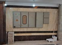 انجام کلیه امور برق ساختمان 0 تا 100 در شیپور-عکس کوچک
