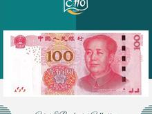 ست اسکناسهای 1، 5، 10، 20، 50 و100 یوان چین در شیپور